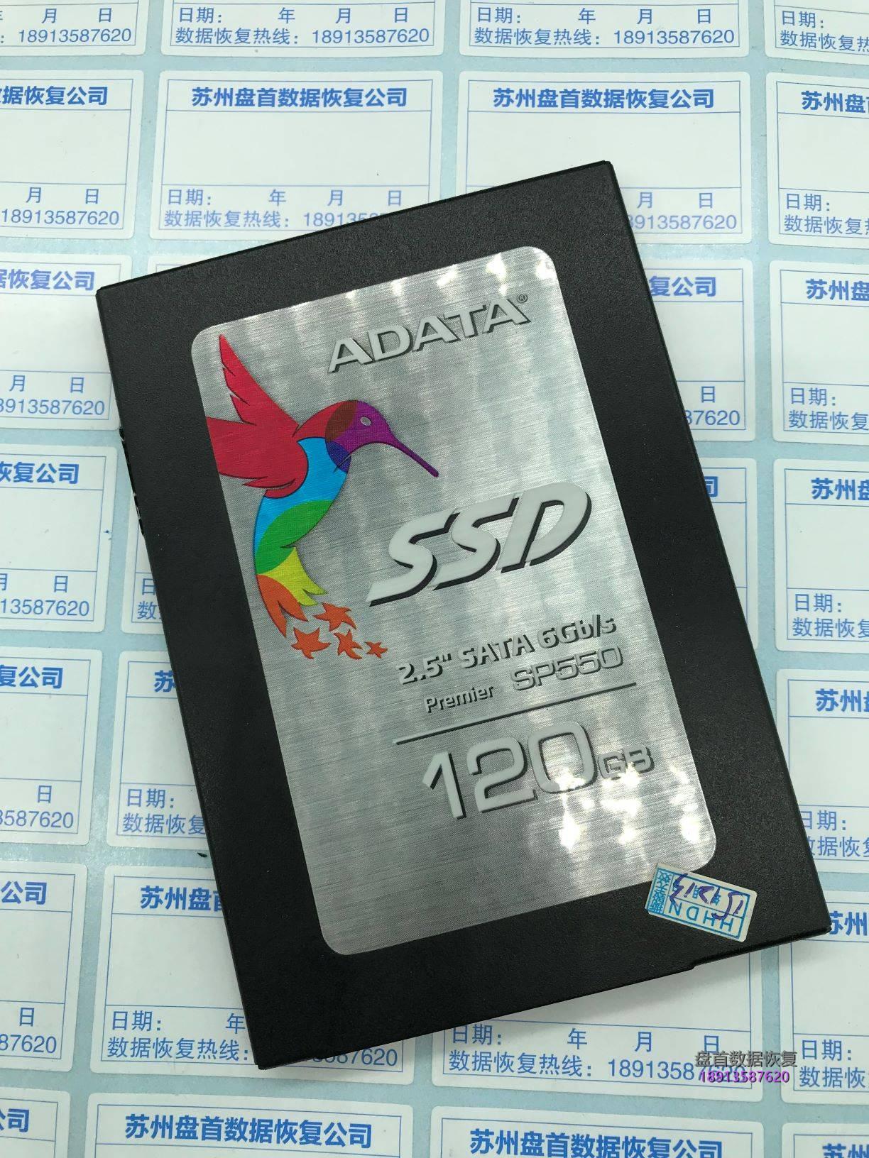 0-14 ADATA威刚SP550固态硬盘无法读取数据SM2256K主控数据恢复成功