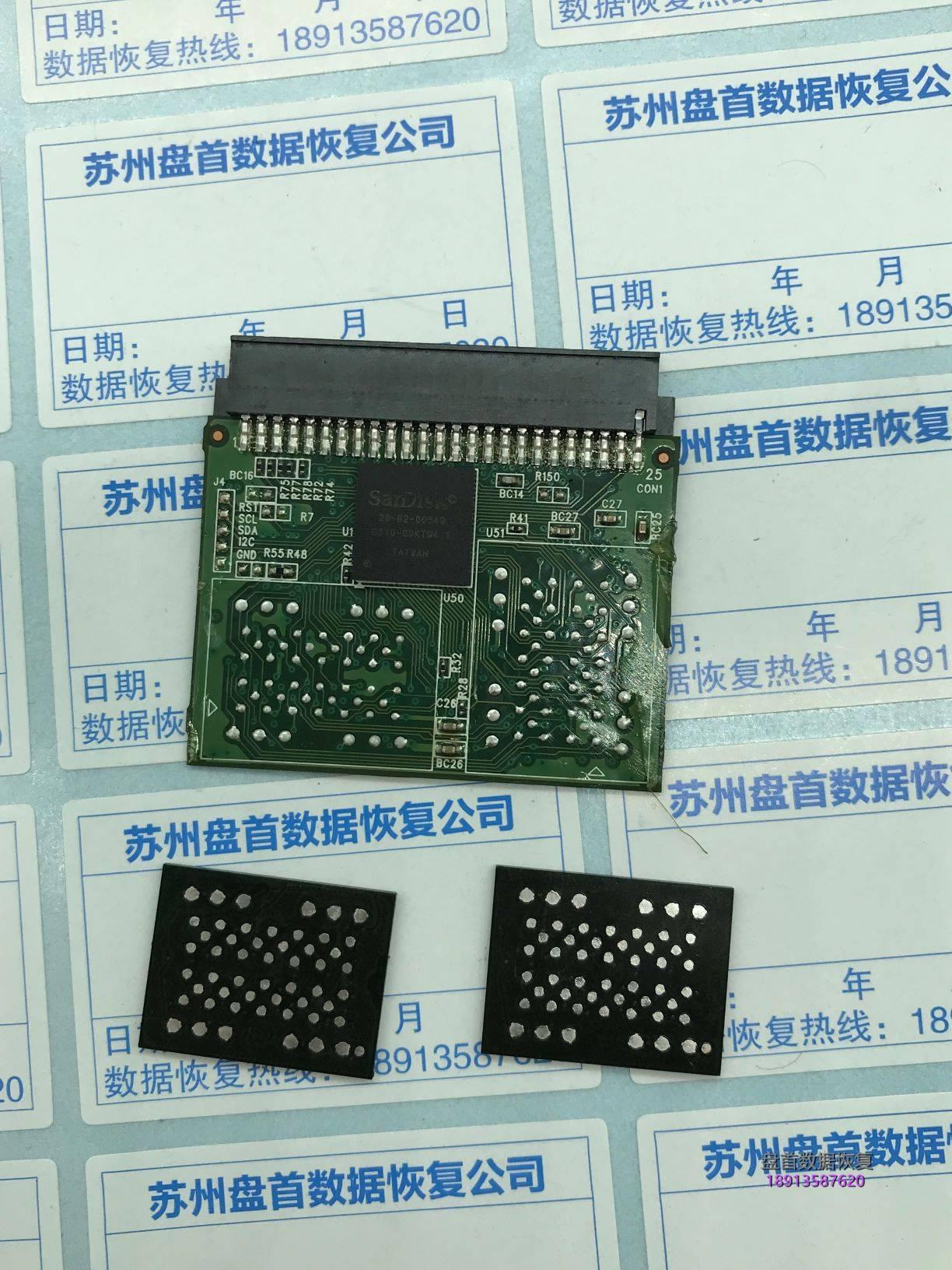 0-8 SanDisk闪迪64GCF卡显示64M主控20-82-00549芯片级数据恢复成功