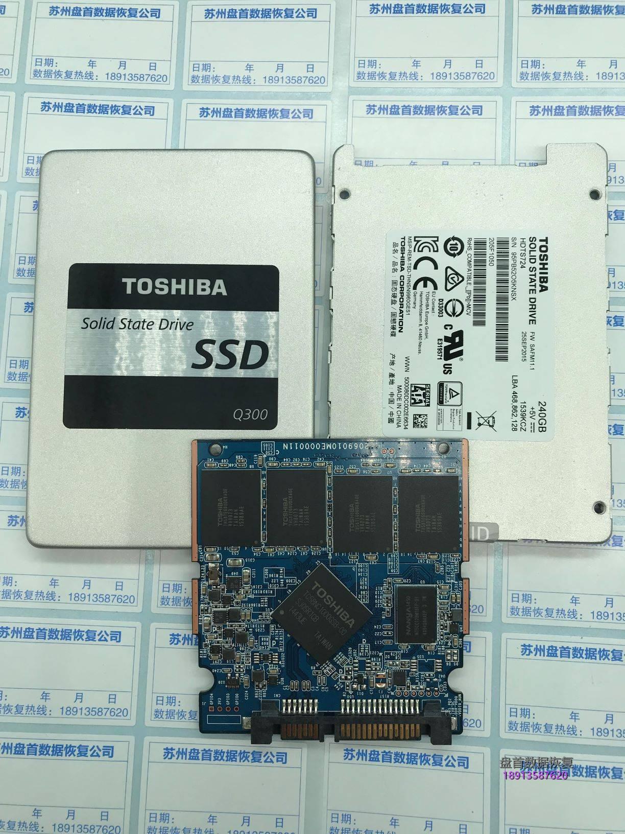 0 东芝Q300固态硬盘掉盘无法识别使用PC3000 SSD固态硬盘数据恢复软件恢复成功