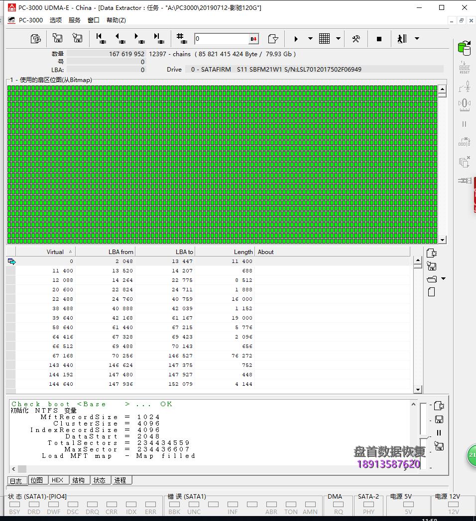 0-11 SATAFIRM S11未初始化未分区,PS3111掉盘通病数据恢复成功