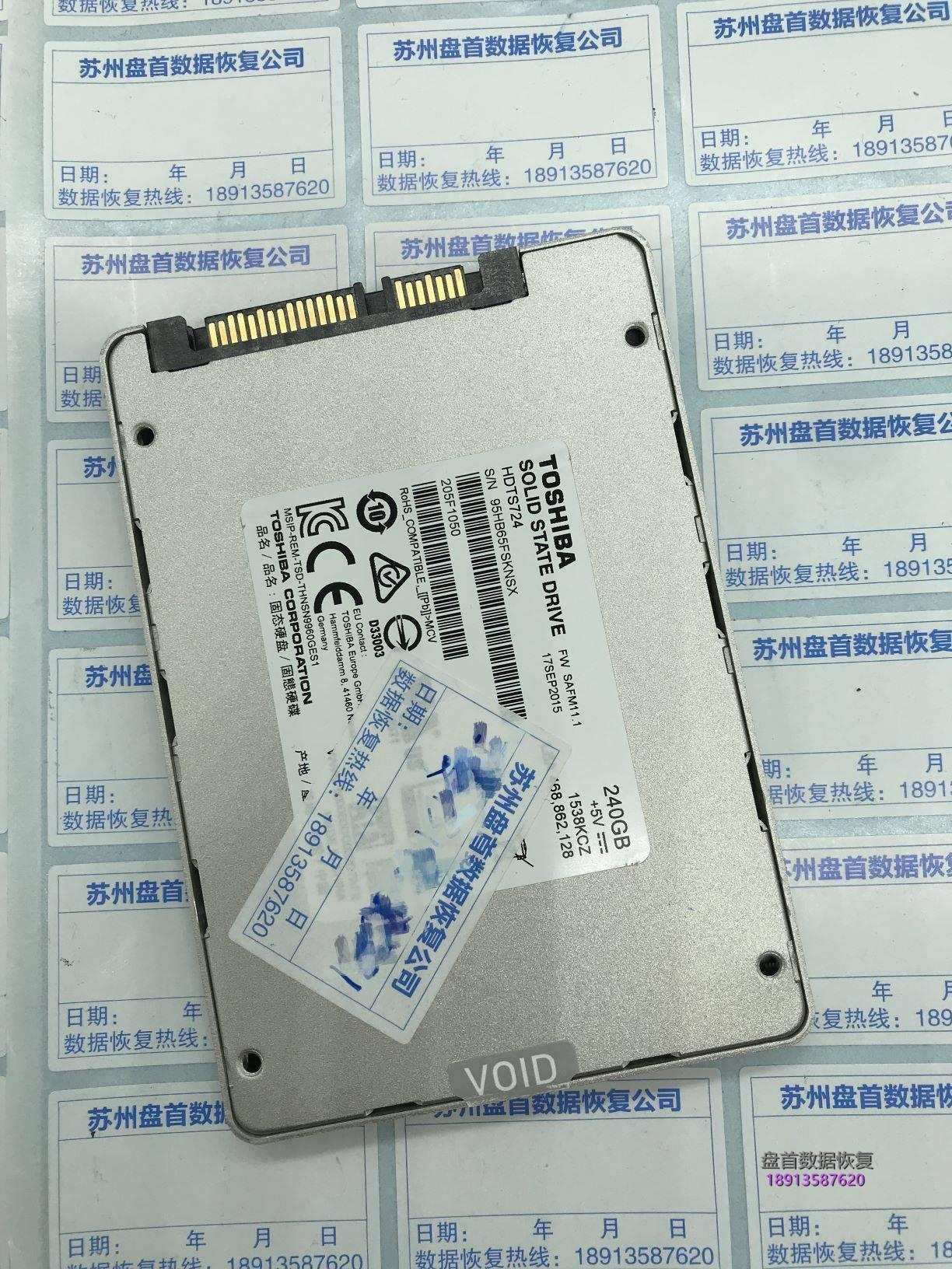 0 东芝掉盘王Q300 HDTS724掉盘后无法识别完美修复成功