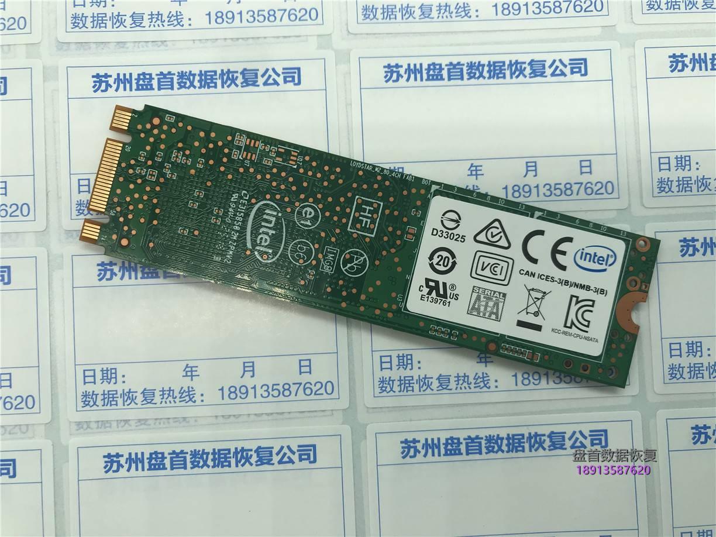 0-1 SSDSCKKF240H6L英特尔240G主控 SMI N04C46.00数据恢复完美