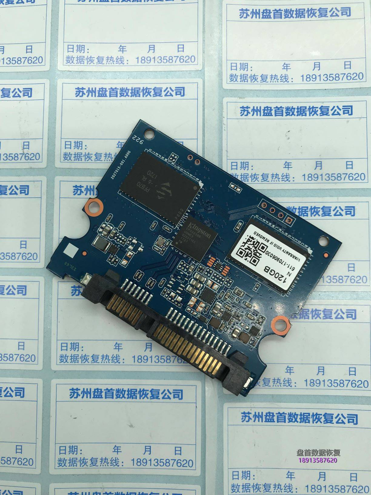 0-7 金士顿A400固态硬盘掉盘变成SATAFIRM S11数据恢复成功