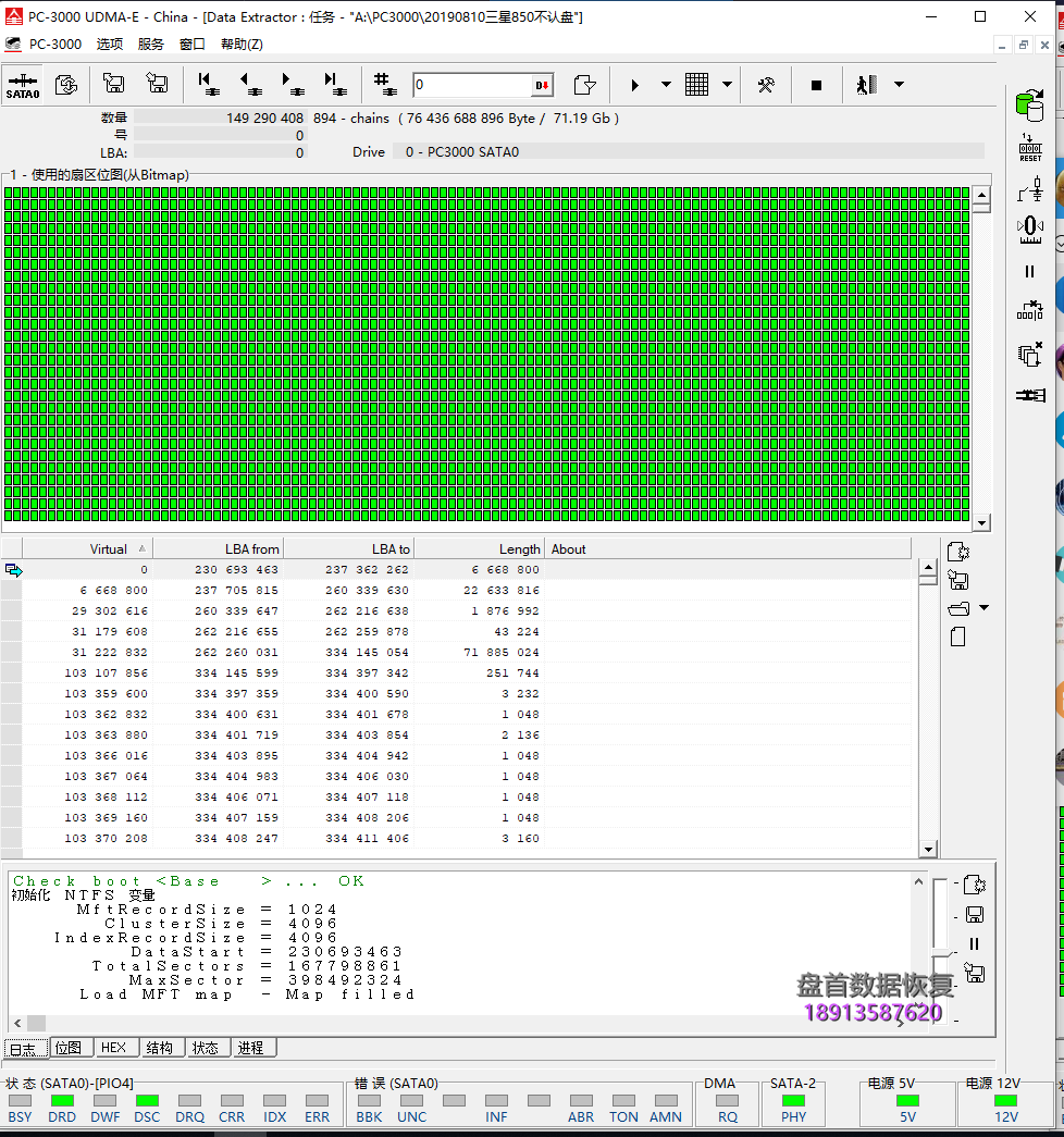 0-3 MZ-75E250三星850 EVO主控型号S4LN062X01-Y030主控短路温度过高电流过高芯片级数据恢复成功