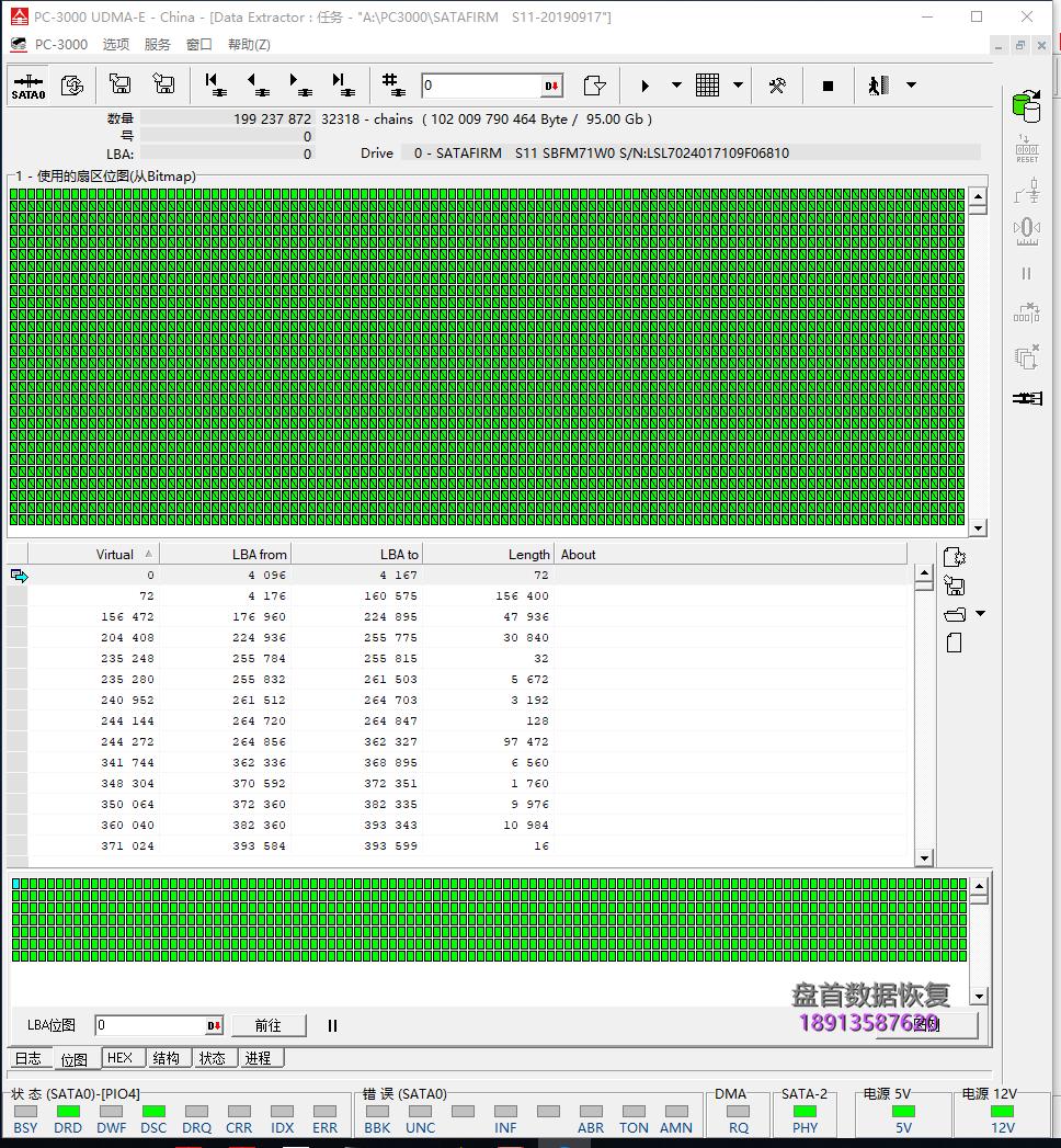 0 lenovo sl700掉盘变成SATAFIRM S11使用PC3000 SSD创建翻译器进行数据恢复成功