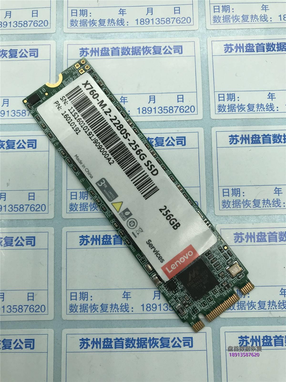 0-3 Lenovo X760固态硬盘Marvell 88NV1120主控无法识别二次恢复成功