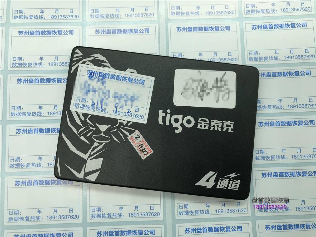 0-7 成功恢复SM2258XT主控的金泰克S300固态硬盘无法识别不读盘