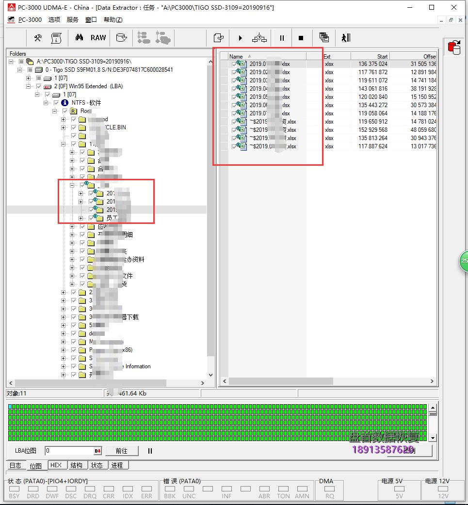 0-1 成功恢复使用EFS加密的tigo金泰克S300固态硬盘无法读取数据SSD不读盘