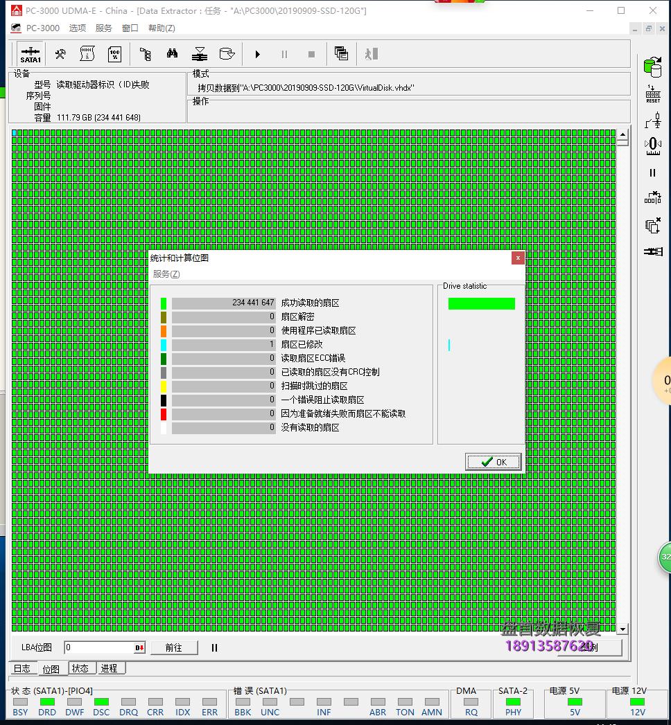 0-8 成功恢复SM2258XT主控的杂牌SSD固态硬盘数据恢复