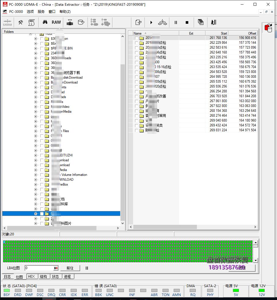 0-6 二次恢复金速KingFast F6PRO 240G固态硬盘二次恢复SM2256K主控数据恢复成功