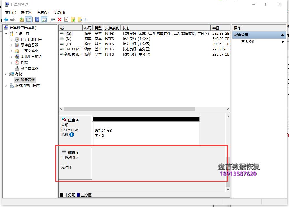 0-1 闪迪16GCF卡无法识别显示无媒体打开提示请将磁盘插入芯片级数据恢复成功
