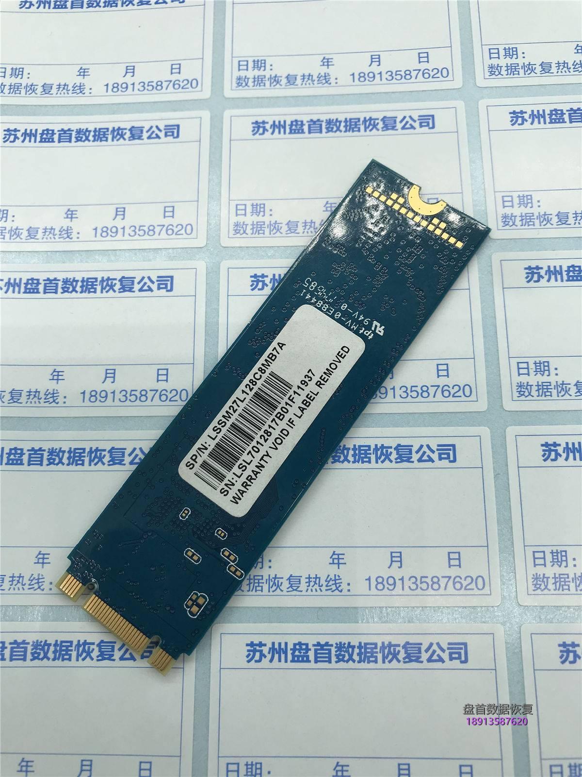 0-9 联想SL700掉盘变成SATAFIRM S11显示磁盘没有初始化使用PC3000修复SSD固态硬盘