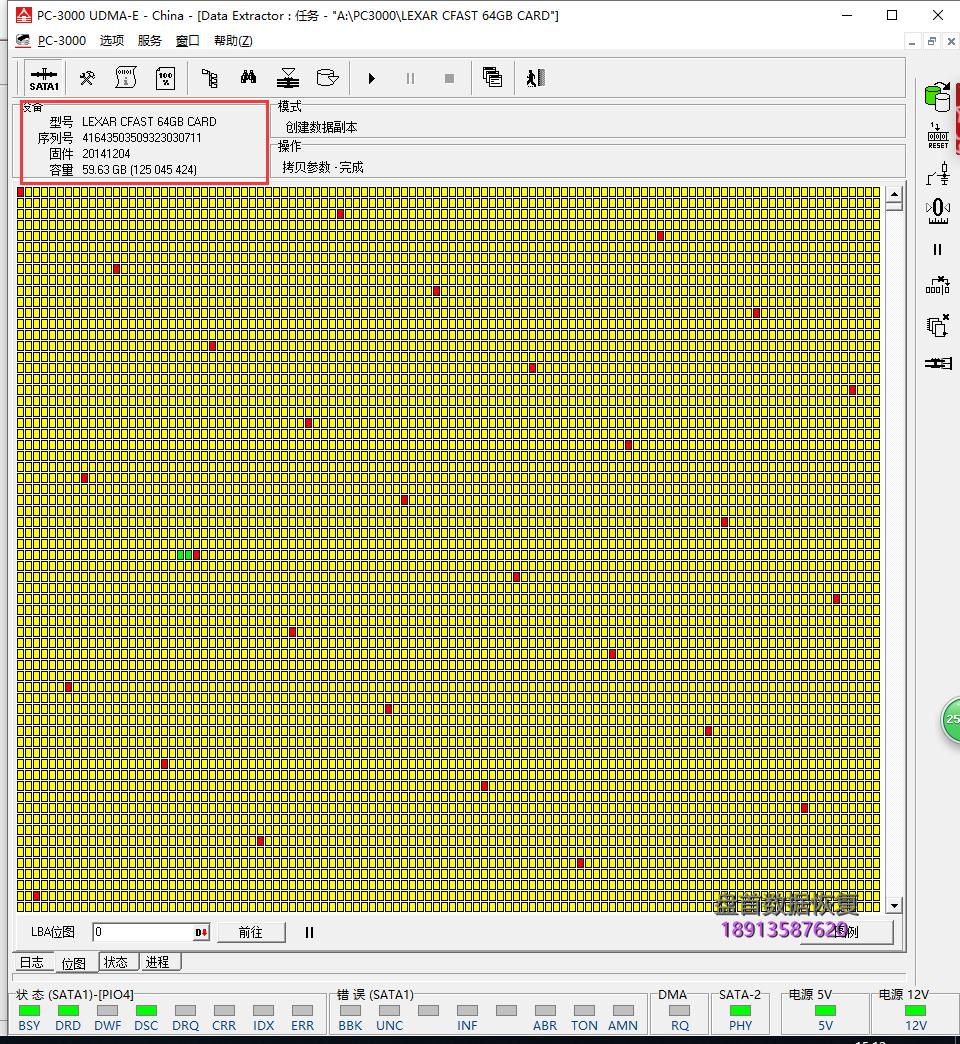 0-4 Lexar 雷克沙Professional 3400x CFast 2.0损坏无法识别数据恢复成功