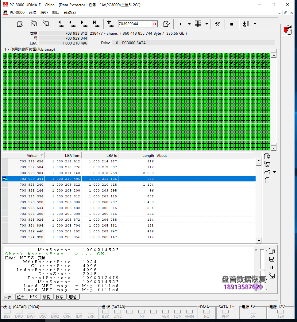 0 成功完成三星PM851 MZMTE512HMHP MZ-MTE5120突然断电导致掉盘S4LN045X01-8030主控的无法识别数据恢复