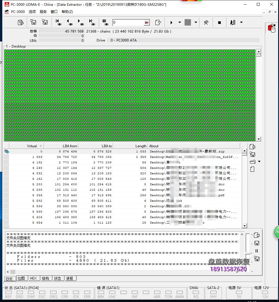 0-3 英特尔5400s 180G固态硬盘SSDSC2KF180H6L主控SM2258G掉盘无法识别不读盘数据恢复成功