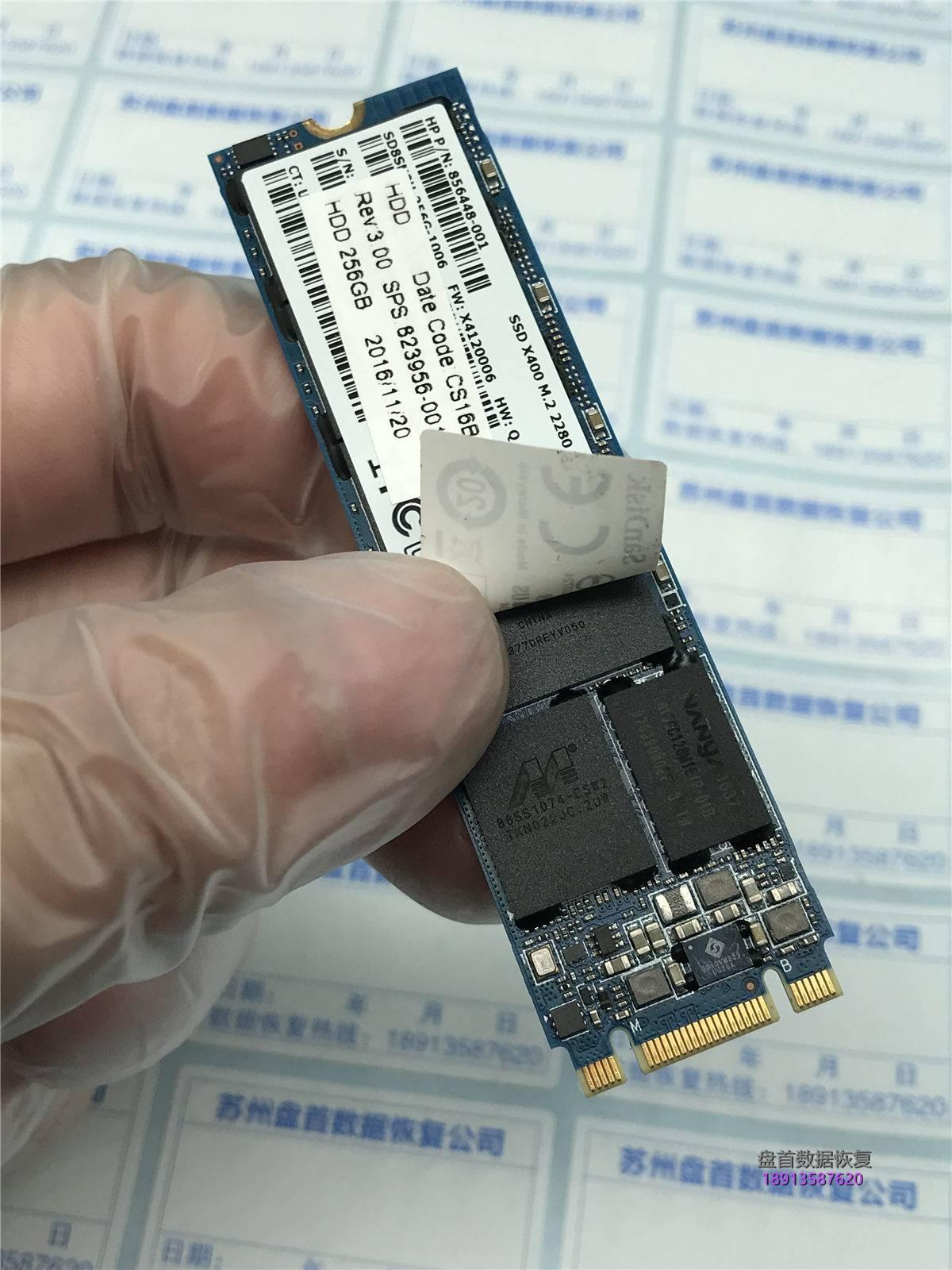 0-22 Marvell 88SS1074闪迪SSD X400 M.2固态硬盘通电就绪操作忙SSD数据恢复成功