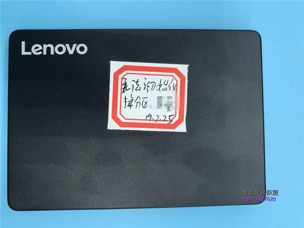 0-24 联想SSD固态硬盘掉盘变成SATAFIRM S11数据恢复成功