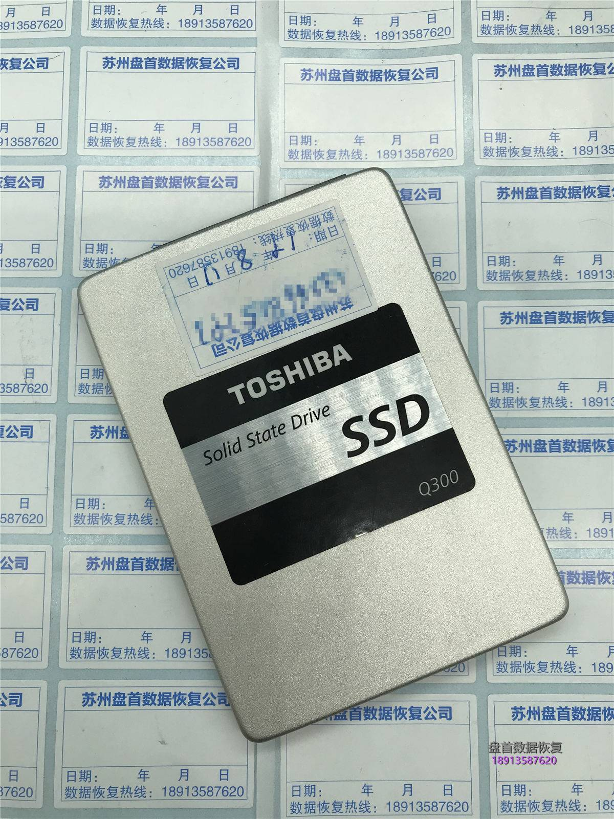 0-4 掉盘王东芝Q300 HDTS724掉盘无法识别读不到盘SSD修复