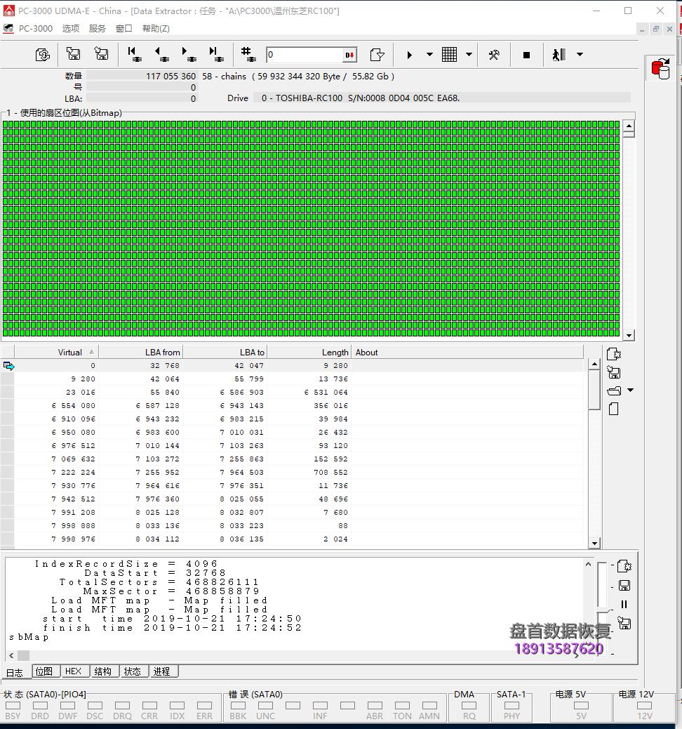 0-16 笔记本进本烧坏SSD固态硬盘TOSHIBA RC100进水后PCB层短路数据恢复成功