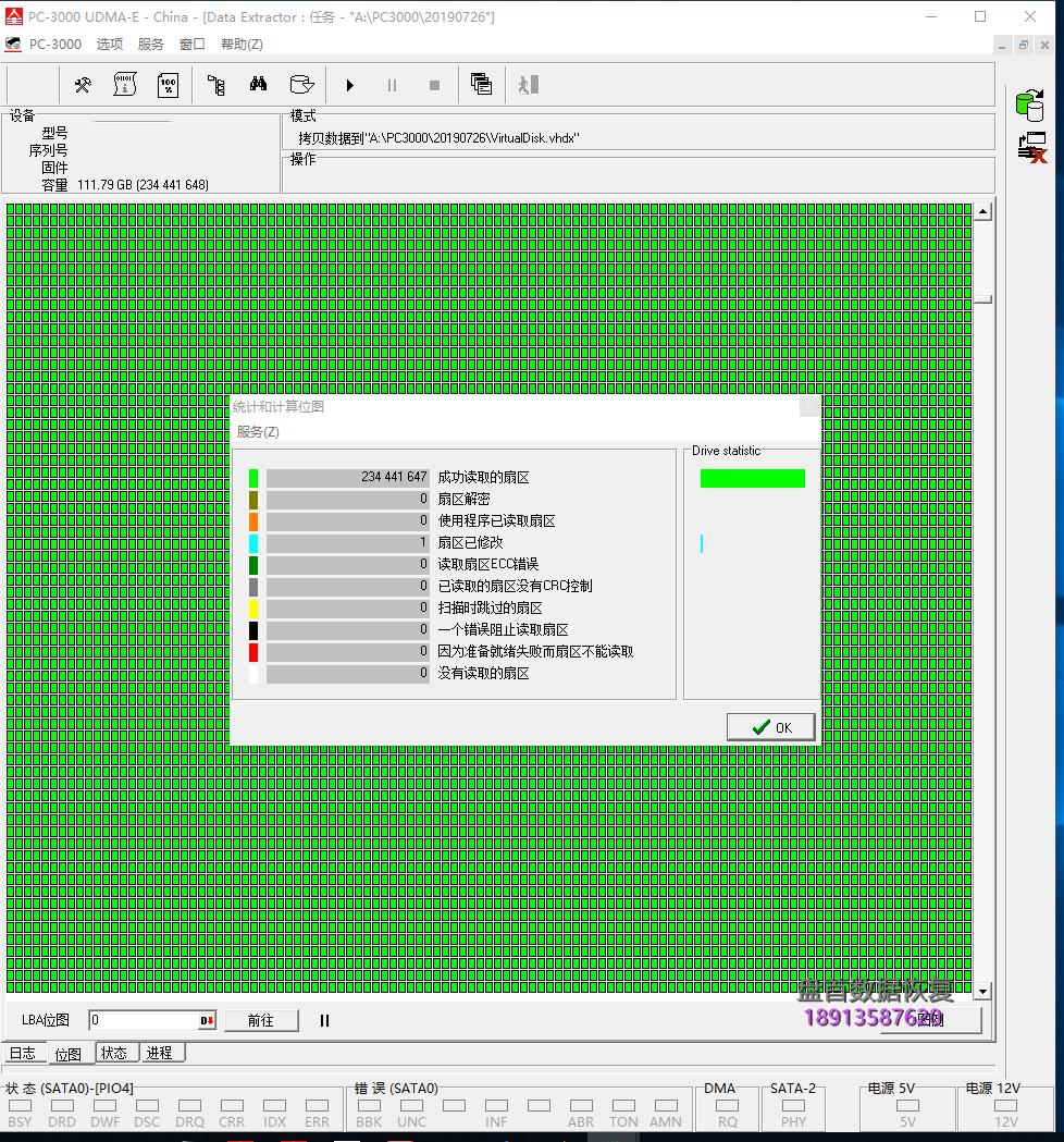 0-7 二次恢复德乐SSD主控MS2258XT能扫描全绿不能读扇区故障