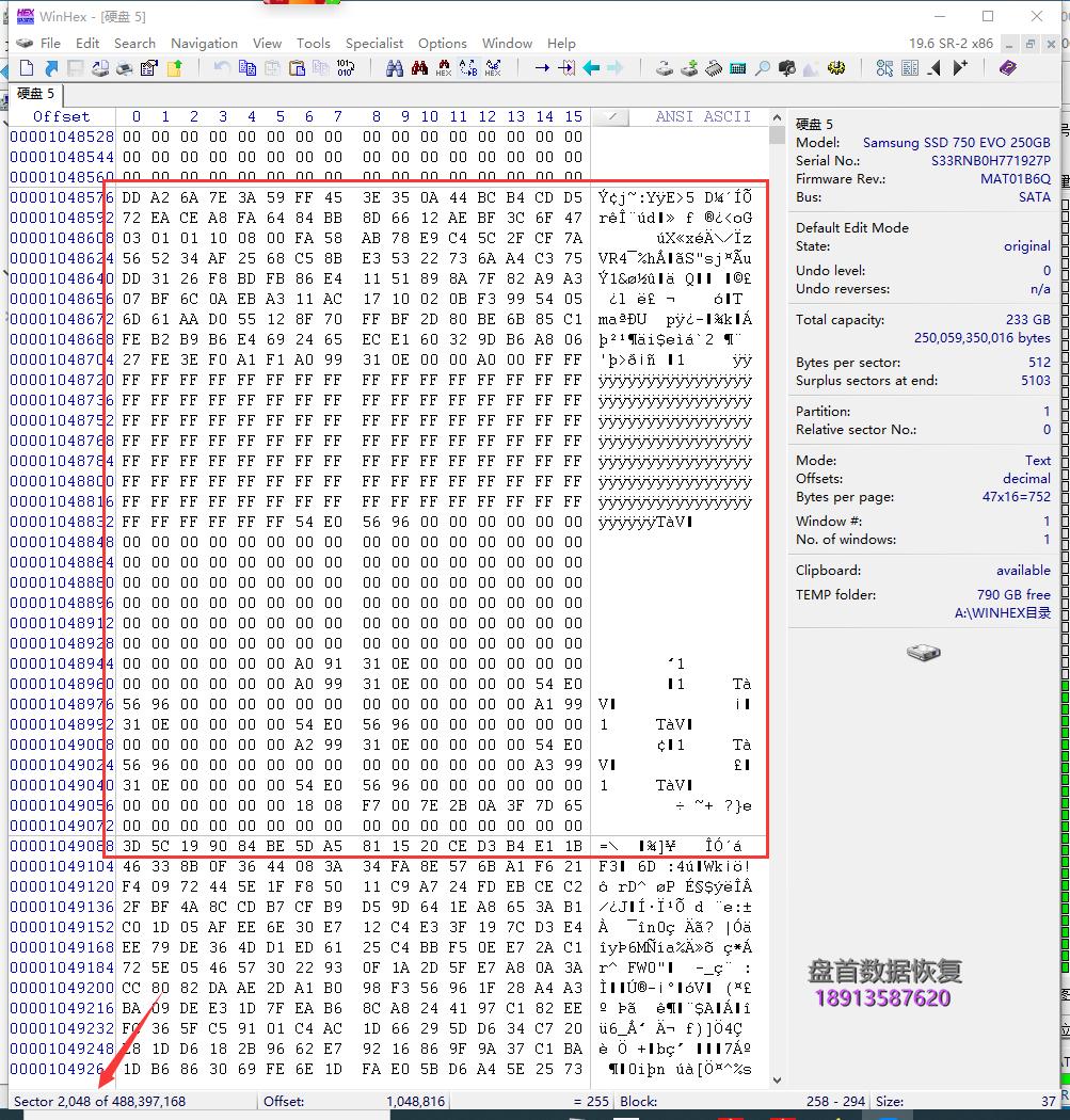 0-17 成功恢复一块东芝Q300固态硬盘这块硬盘在罗马尼亚,德国,英国,和日本等国外专业数据恢复公司全部恢复失败